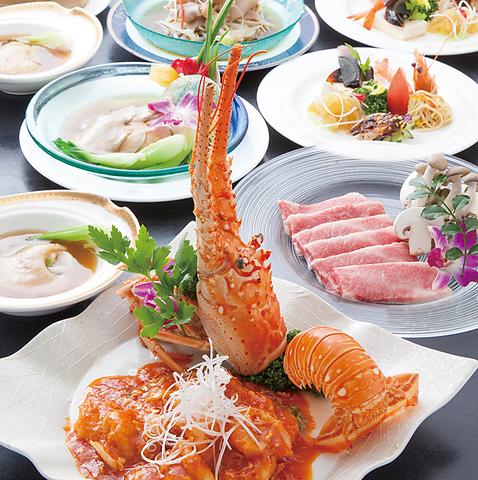 1975年創業 老舗 本格中国料理店。180名までの宴会や少人数でご利用可能な個室完備。