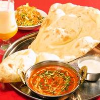 インド料理といえば、やっぱり《本格インドカレー》