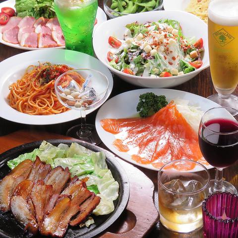 【120分飲み放題付】ノスタルジーのパーティーコース3,500円