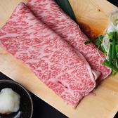 肉卸直送 焼肉 たいが 名古屋駅西口店のおすすめ料理2