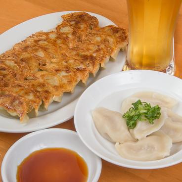 餃子のBocca 六本松 笹丘のおすすめ料理1