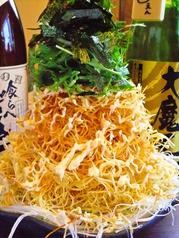 和創Dining 雅のおすすめ料理1