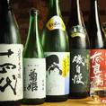 UMAMIは日本酒と刺身、生牡蠣が自慢のお店です。