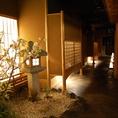 京都・祇園の老舗のような雰囲気。