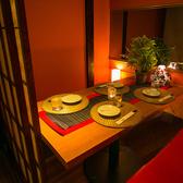 ◆4~6完全個室◆ご接待や合コン等にご利用ください