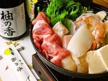 柚の香 板宿のおすすめ料理1