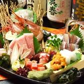 吾作どん 西田辺店のおすすめ料理2