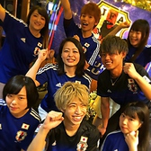サッカー観戦はBeeで☆観戦ご予約受付付け中!