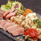 ビーフ 蔵 KURA 大分駅前店のおすすめ料理2