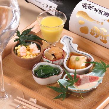 日本料理 孝のおすすめ料理1