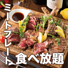 Munch&Chill マンチアンドチル 渋谷店のおすすめ料理1