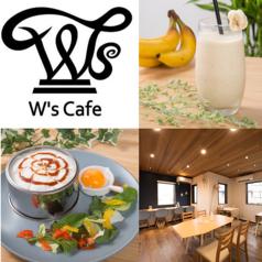 W's Cafeの写真