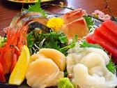 和創Dining 雅のおすすめ料理3