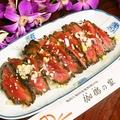 料理メニュー写真和牛上ロースのレアステーキ(タタキ)