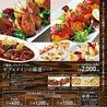ビッグエコー BIG ECHO プライム 恵比寿2号店のおすすめポイント3