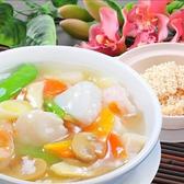 中華料理 天一房