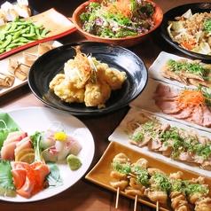 個室居酒屋 籠り屋 加古川駅前店のおすすめ料理1