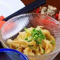 料理メニュー写真ミミガー酢味噌和え