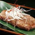 料理メニュー写真特選牛タン芯ステーキ