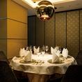 中華料理ならではの円卓のお席をご用意しております。個室のお席は、コースご予約のお客様からご案内しておりますので、ご予約は必須です。