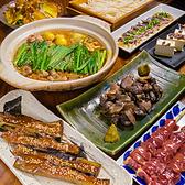 昆ぶ家 こぶや 新宿西口店 創作鶏酒場のおすすめ料理2