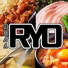 韓国バルRYO 本店の写真