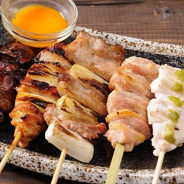 山鶏HANAREのおすすめ料理1