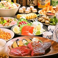 個室居酒屋 桜花 おうか 蒲田東口店の特集写真