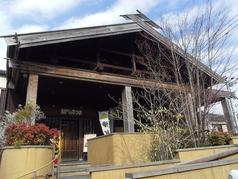 麺どころさつま 紫原店の写真