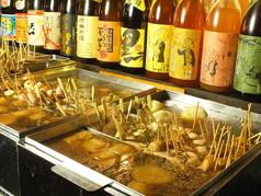 居酒屋 雅 国分寺の写真