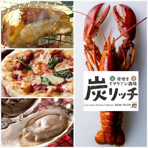 驚愕のコスパ!フォアグラやオマールエビ、北海道の食材を炭火で楽しめるお店!