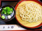 吟松 奈良町店のおすすめ料理2