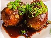 三牛志藍屋のおすすめ料理2