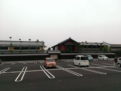 海山亭いっちょう 藤阿久店の写真