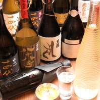 【鰻とお米によく合う日本酒】