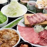 味噌とんちゃん屋 駅西ホルモンのおすすめ料理2