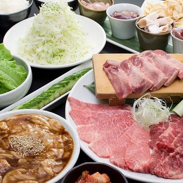 味噌とんちゃん屋 栄ホルモンのおすすめ料理1