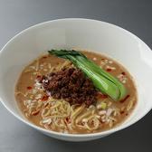浜松餃子 錦華のおすすめ料理2