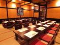 【大宴会】最大50名様までOK!各種宴会・接待におすすめの高級感漂う洗練された空間。