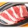 料理メニュー写真国産牛カルビ