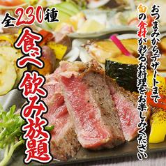 チキチキチキン 川崎駅前店の写真