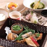 日本料理 孝のおすすめ料理3