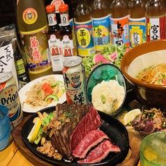 元町みなと食堂のおすすめ料理1