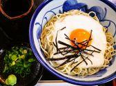 吟松 奈良町店のおすすめ料理3