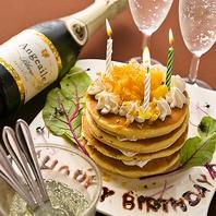 ★誕生日や、ゲストの特別な日のお祝いに!★