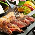 厳選したA4ランク以上の沖縄県産牛の状態が良い部分のお肉のみをご提供したい1日3食限定メニューあり!