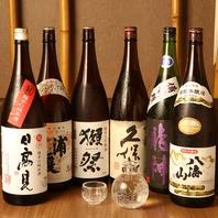 銘酒から地酒まで…日本各地の地酒を取り揃えてます♪