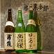 仙台一番町で美味しい東北の地酒を堪能する♪