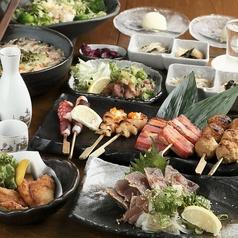 備長串屋 わたる 難波本店のおすすめ料理1
