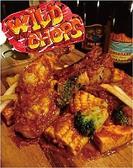 ミートチョップス Meat Chops 池袋のおすすめ料理2